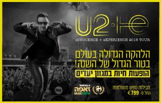 U2 10.2015
