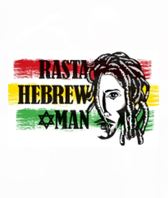 איקי לוי וה -Rasta Hebrew Man