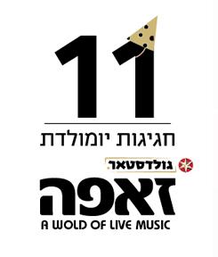 יום הולדת 11 לזאפה – עידן עמדי – קובי אפללו – מירי מסיקה