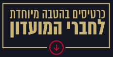 zclub-banner-1