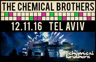 כימיקלים 12.11