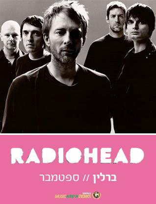 רדיוהד – ספטמבר