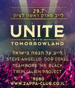 TOMORROWLAND UNITE טומרולנד