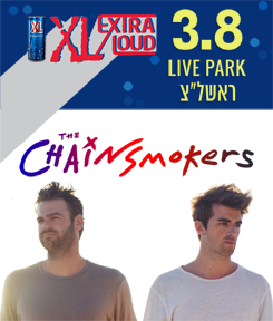 דה צ'יין סמוקרס THE CHAINSMOKERS