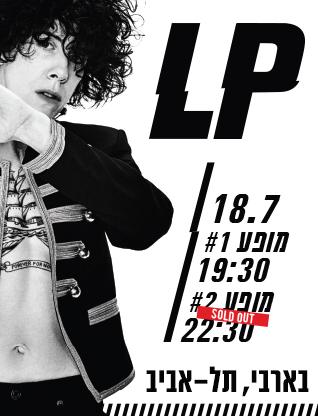 LP 18.7.2017