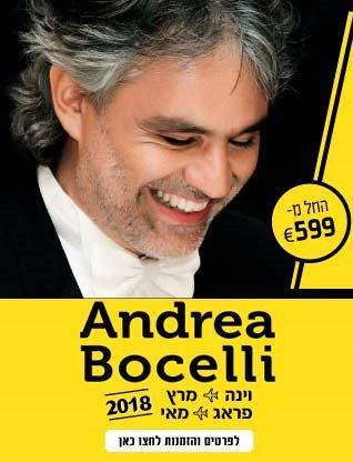 אנדראה בוצ'לי