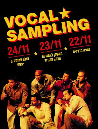 Vocal Sampling – 21-24.11