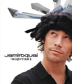 ג'מירוקוואי Jamiroquai
