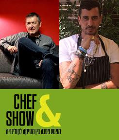 Chef & Show – יוני רכטר והשף אביב משה