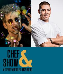 Chef & Show – ירמי קפלן והשף יוסי שטרית
