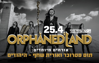ORPHANED LAND 25.4