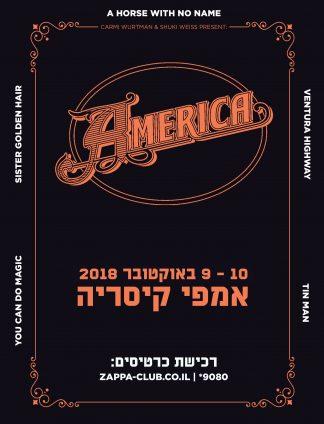 אמריקה 9.10.18
