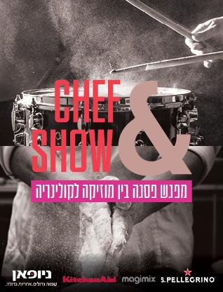 Chef & Show