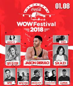 פסטיבל WOW – ג'ייסון דרולו