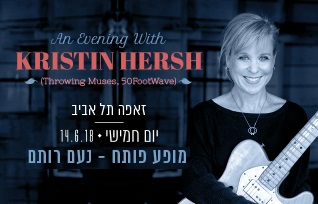 Kristin Hersh 14.6