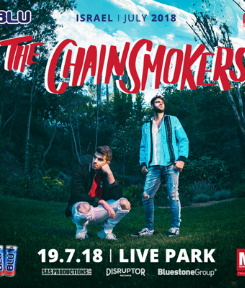 הציין סמוקרס THE CHAINSMOKERS