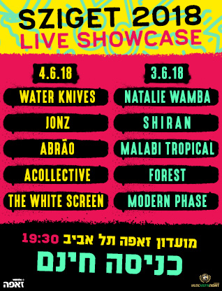 SZIGET SHOWCASE