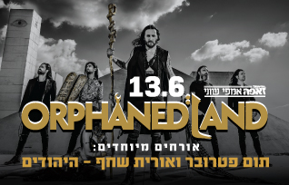 ORPHANED LAND 13.6